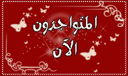 ليلة دخلة هانى وزوجته العذراء ...