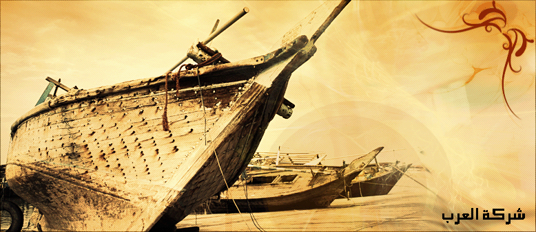 السفن الخليجية I_logo
