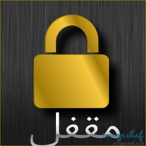 i_folder_locked_big.jpg