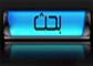 احلى ازرار زرقاء I_icon_mini_search