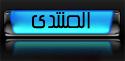((للكبار فقط +18)) الفلم العربي :: المغتصبون الممنوع من العرض :: ( ليلى علوي) للكبار فقط... - صفحة 2 I_icon_mini_index
