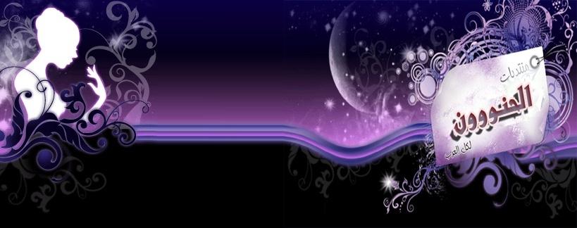 الرومانسية المنتظرة 2011 i_logo.jpg
