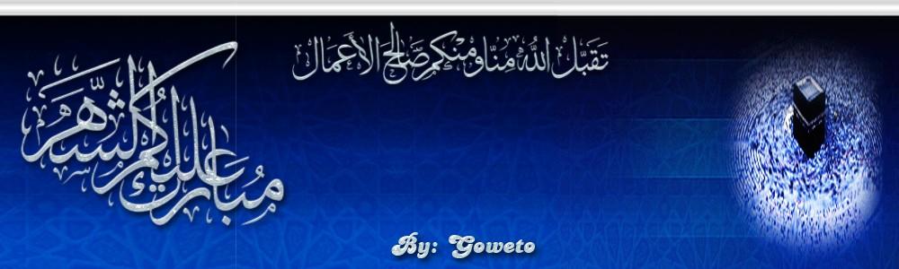 سحر المغرب الروحانى : 0020197752386