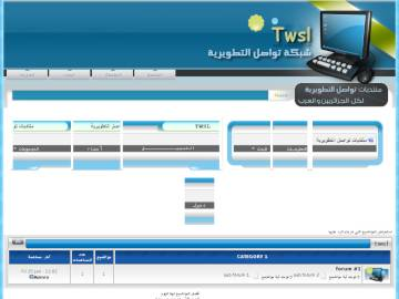استايل تواصل التطويرية التقنيه الازرق الاحترافي     Phpbb 2 Preview