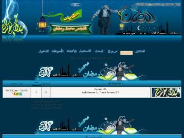 استايل محمد رمضان الرمضاني Preview