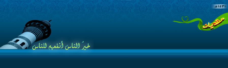 الاخت نور اليقين I_logo