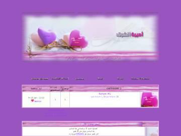 الستايل البنفسجي والقلوب الوردية Preview