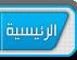 موقغ عرب كول تو جى