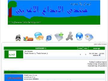 مسابقة الإستايل الرمضانى لعام 2012 لمنتدى الإبداع العربى - صفحة 3 Preview