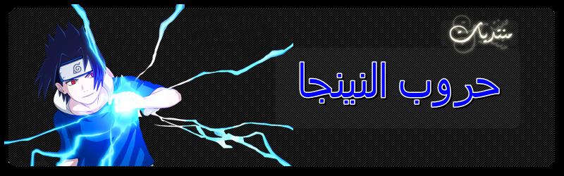جاليري الواجهات I_logo