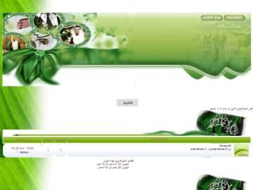 تفاصيل التصميم دام عزك ياوطن من تصميمي Preview