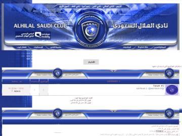 تفاصيل التصميم نادي الهلال السعودي من تصميمي Preview